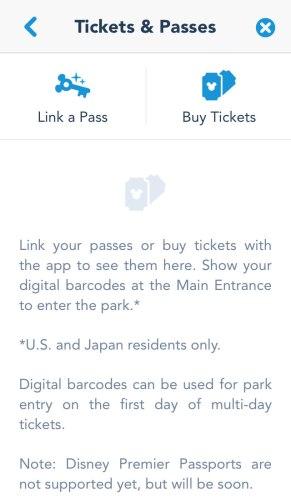 ここからパスポートを購入可能。さらにアメリカと日本人在住者のみ、デジタルバーコードでの入園が可能(!)