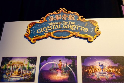 Voyage to the Crystal Grottoロゴ