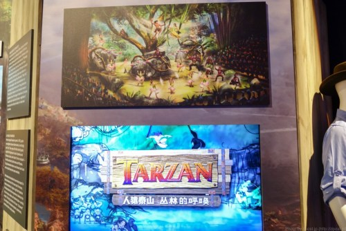 Tarzan: Call Of Jungleロゴとイメージ