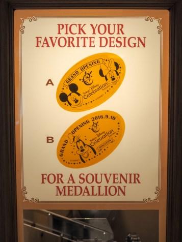 オープン記念メダル