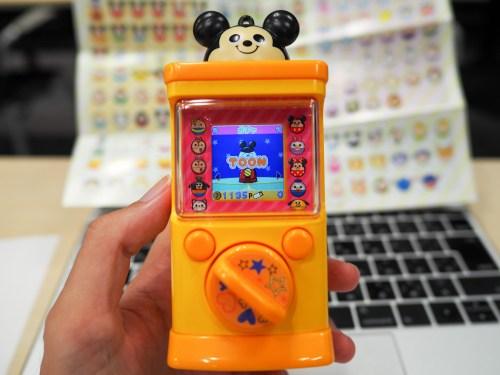 タカラトミー「マジカルガチャコーデ」(ポップイエローミッキーマウス) (c)Disney