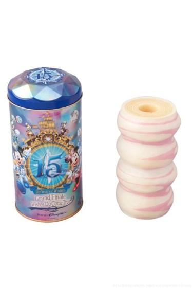 バウムクーヘン 1400円 (c)Disney