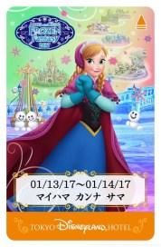 東京ディズニーランドホテル期間限定デザインのルームキー(スタンダード) (c)Disney