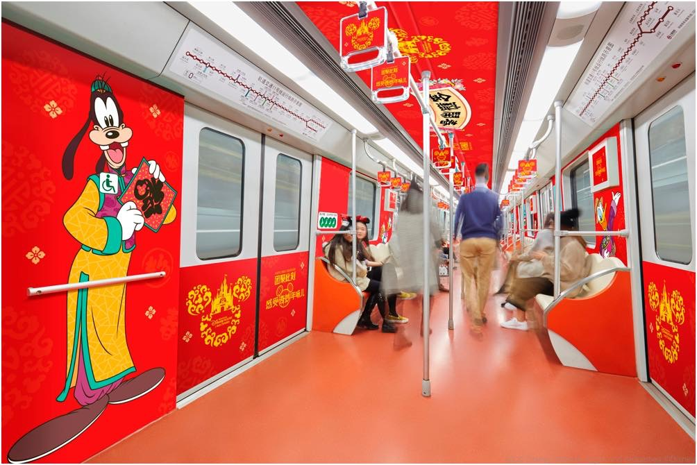 Chinese New Year Celebration Themed Metro Trains Rendering 5 (c)Disney