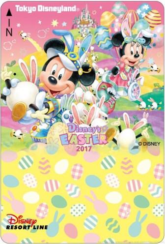 フリーきっぷ (c)Disney