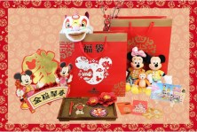 Shanghai Disney Resort presents the first-ever Chinese New Year Lucky Bag and Chinese New Year themed merchandise (c)Disney