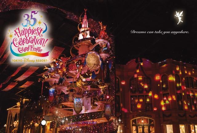 ポストカード (1) 380円 (c)Disney