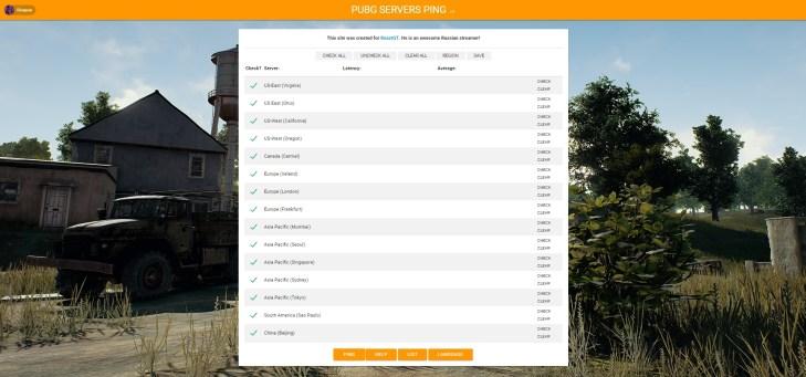 【PUBG】各サーバーでのPing値を測定/表示する方法