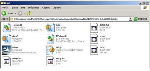 วิธีการแยกจากไฟล์ exe คลายไฟล์การติดตั้งโดยใช้ Universal Extractor