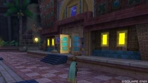 ドルワーム王国の預かり所