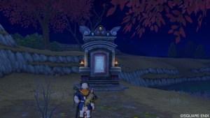 王者の墓碑