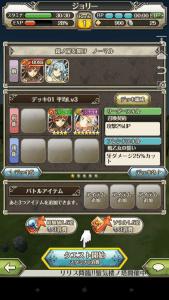 Screenshot_2016-04-26-10-21-32