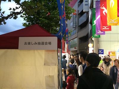 2016神田スポーツ祭り6