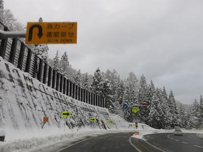 スノーボード道路除雪
