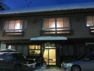 山崎屋旅館3