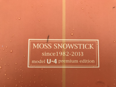 1MOSS U-4