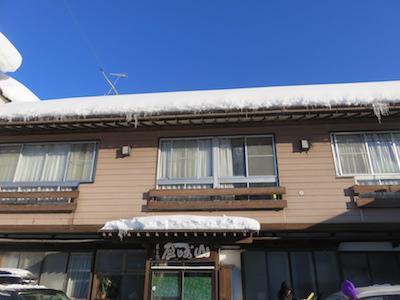 山崎屋旅館20