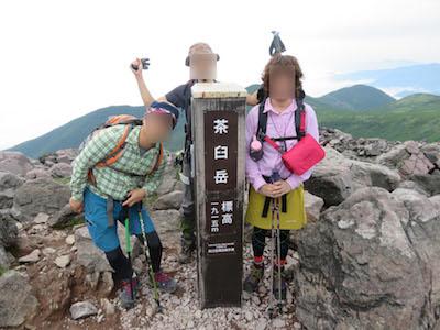 8-6百名山那須岳