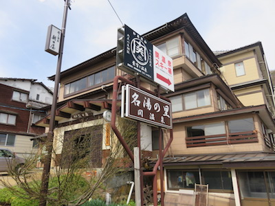 8 関温泉スキー場