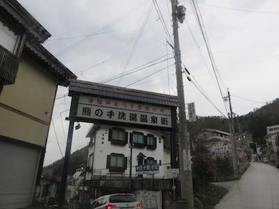 29奥志賀高原38