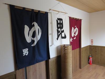 6関温泉 朝日屋旅館