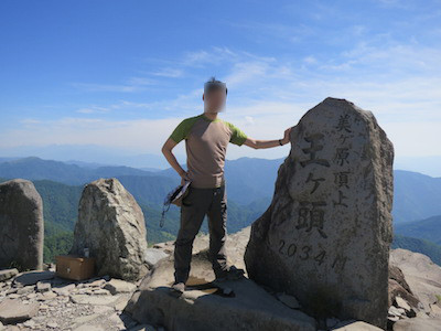 美ヶ原山頂