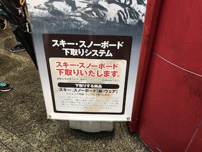 2神田スポーツ祭り2017