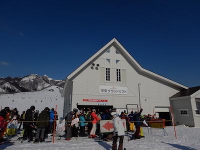 8岩原スキー場