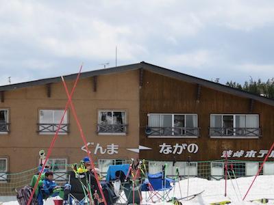33横手山渋峠スキー場