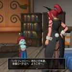 ドラクエ10 「ちっちゃな恋の物語」 ウェディのあいさつ No.002