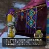 ドラクエ10 踊り子職業クエスト 第3話「惜別の置き手紙伝説」 No.396