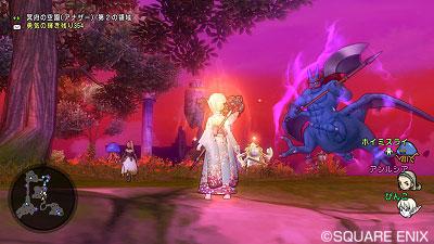 王家の迷宮 冥府の世界