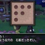 【ドラクエ10】将来的に石版って菱形、長方形、戦車型どれがこの先生きのこるか?