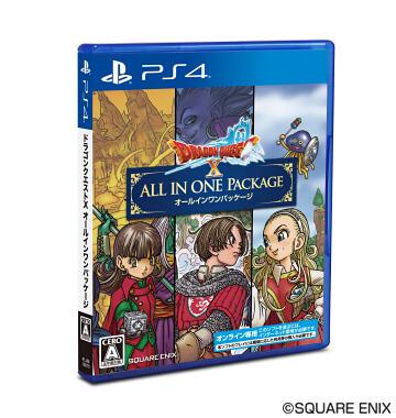 PlayStation®4版 「ドラゴンクエストX オールインワンパッケージ」