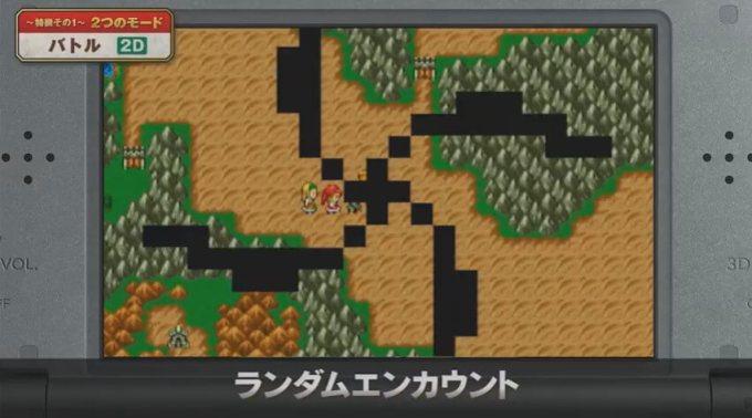 ドラクエ11 2D版戦闘1