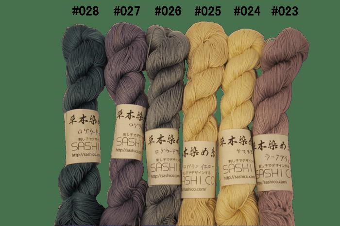 Natural Dyed Sashiko Thread ND_Thread_145
