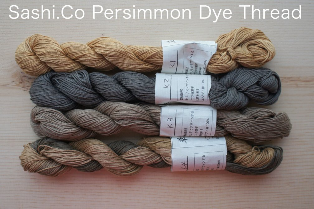 Persimmon Dye Sashiko Thread | 2017 Collection PD_145Thread_K
