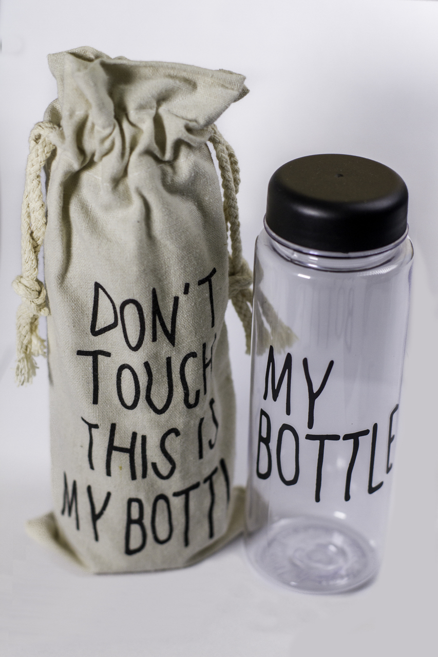 Water Bottle with Bag 00041