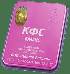КФС «Баланс»