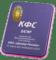 КФС «Олгир»