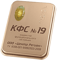 КФС №19 (антитабак) КФС №19