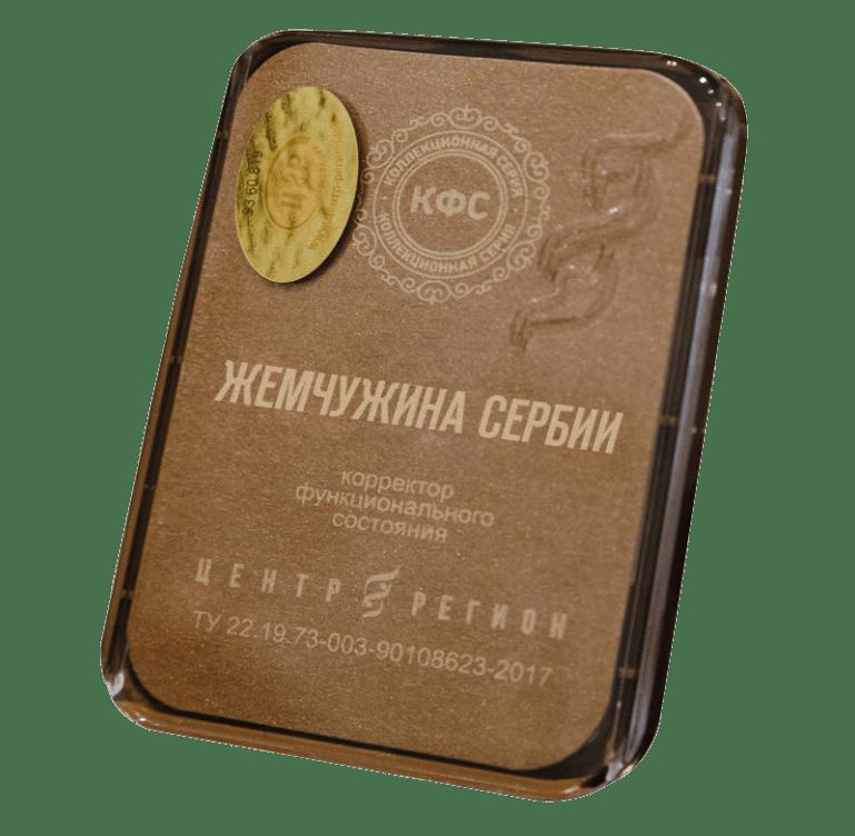 КФС «Жемчужина Сербии» кфс жемчужина сербии
