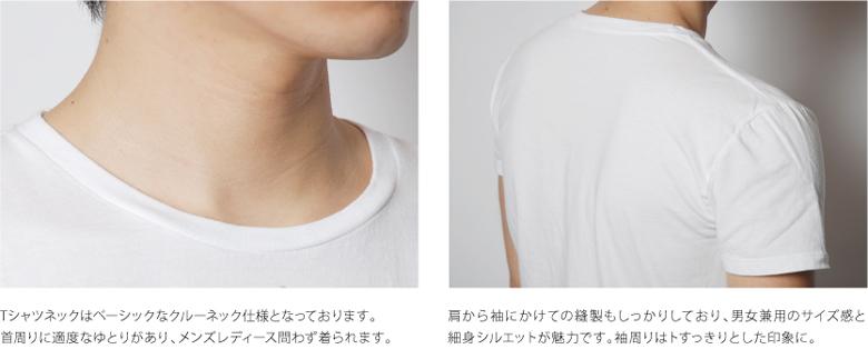 Takeo Hanazawa - 花澤武夫 -  Take me to the Mardi Gras  T-shirts