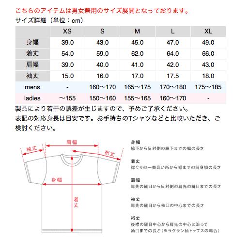 Takeo Hanazawa - 花澤武夫 -  I Need A Doller  T-shirts