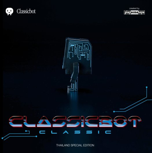 Classicbot Classic Thailand Special Edition