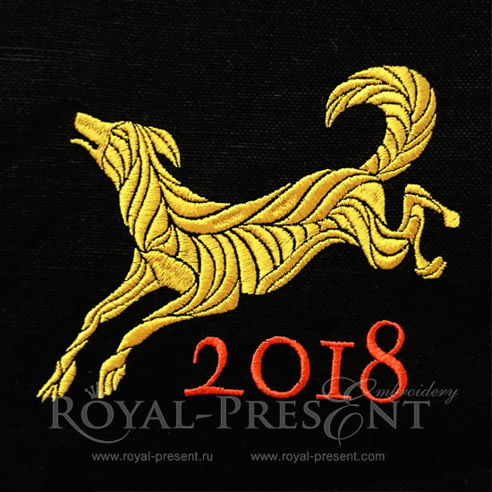 Machine Embroidery Design Yellow Dog 2018 RPE-1227