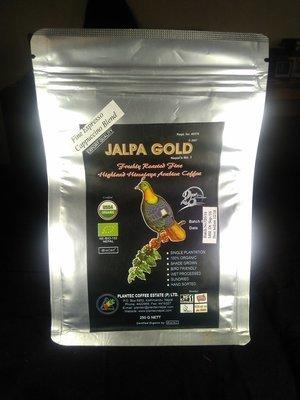 Jalpa Gold Coffee