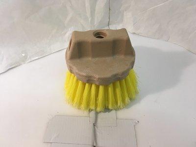 Brush 6