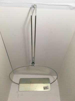 Dust Pan Litter Scoop sliding hook - Frame only