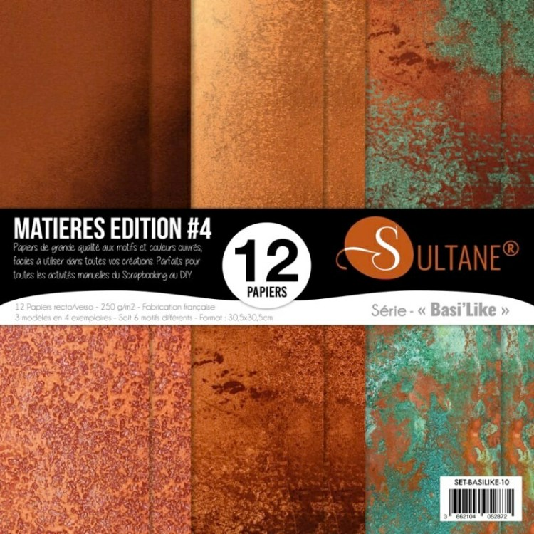 Set de 12 papiers Sultane recto/verso 30,5x30,5 cm - 250 g/m2 - Matières édition 4